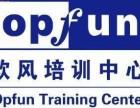 南京德语培训班,一对一,包教会 南京欧风德语班