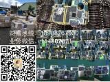 惠州回收手机字库,手机字库回收,手机主板废板回收