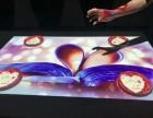5D引流光影餐桌-5D沉浸式墙体-科技改变生活