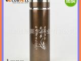 2014新款厂家批发不锈钢陶瓷杯 礼盒装陶瓷水杯 广告杯 陶瓷杯