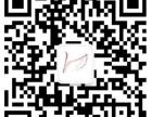 天津留学文件DHL价格优惠