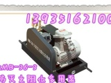 重庆矿用阻化剂喷射泵 3BZ36/3新型高效阻化泵 专业铸就品质