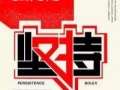 logo海报宣传册活动策划广告策划平面设计