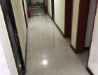 精装修写字楼 300平米 教室出租