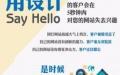 郑州专业网站建设 纯正手工定制 标准SEO优化来电