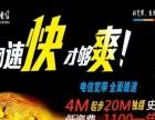 东坑电信光纤20M包年费用 东坑个人宽带如何办理