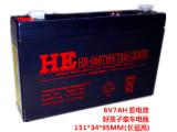 HE 6V7AH蓄电池6V7A电瓶铅酸免维护儿童电动玩具车摩托车