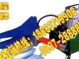 【2寸弯管机DWG-2A电动液压弯管机】