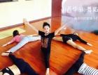 湖南湘潭有专业学瑜伽的地方吗 包学会 包发证书 包就业