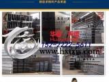 全国高频焊H型钢加工制作