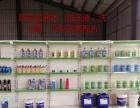 防冻液、洗车液生产设备