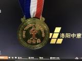 三门峡奖杯奖牌定做 三门峡奖杯奖牌设计加工