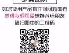 美颜秘笈口红全系列产品介绍/代理价格表/+新闻报道