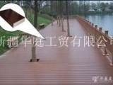 新疆塑木地板/石河子户外地板物美价廉/精河环保地板美观大方