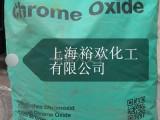 拜耳乐氧化铁铬绿GN-M氧化铁颜料