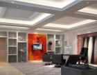 学校医院办公室装修工程是我们的专业