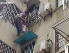 重庆巫山电视维修空调维修冰箱等家用电器维修