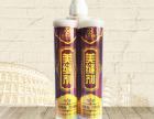 广州达邦建材瓷砖美缝剂厂家直销