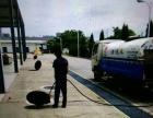 湘阴县管道疏通 失物打捞 金钢钻孔