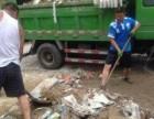 白天拉渣土 清运装修垃圾 处理废旧家具