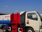 价格实惠的垃圾车洒水车消防车扫路车厂家长期现货