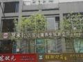 马连道家乐福旁独栋商业招租儿童教育 娱乐