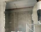 专业打墙 做卫生 铲白灰 清理垃圾