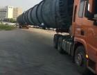 扬州物流公司 货运专线 大件设备专业运输 奉飞物流