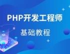 上海軟件開發培訓班,Java工程師,HTML5