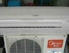 扬州信誉回收长期回收旧家具、空调、各种家电库存物品