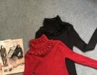 厂家清货大量便宜毛衣最便宜的服装批发厂家地摊货批发工厂低价清