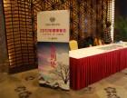 北京各种展架制作喷绘展具画面易拉宝X架门型展架制作