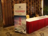 北京展会展架,易拉宝,门型展架,X架制作喷绘高清画面