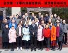 4月12日(长沙班)新型膏药 液体膏药 三伏贴制作培训班