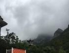 河南省焦作市沁阳神农山风景区住宿和拓展训练
