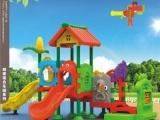 户外大型组合滑梯幼儿园滑梯儿童游乐园设备大型游乐儿童滑