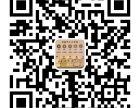深圳爱丽斯 全国古玩古董征集