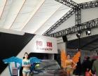 洛阳展会搭建设备出租 礼仪模特主持人及各类演出承接