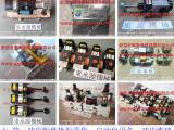 东永源优质供应商,东永源直供立叶冲床过载泵PB10-1P2V