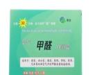 南京双全科技 南京双全科技加盟招商