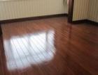 专修地板跑水后的鼓包,破损,缝隙大,铺地板
