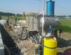 广西塑料颗粒污水处理设备厂家?中科贝特溶气气浮机