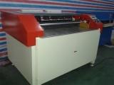 广东省东莞市智隆机械做的是质量先进实用的珍珠棉开槽机
