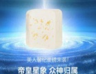 美人馨纪,纯手工植物精油皂,0添加,0激素的安全精