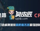 高防服务器+免备案+封UDP