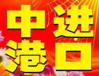 香港进口澳洲美白维C片到广东