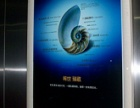 专业发布上海电梯广告,亚瀚传媒优势电梯媒体资源