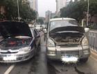 武汉天河机场24小时流动汽车救援搭电换胎送油拖车脱困