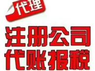 侯艳萍上海代理记账,报税,财务咨询,审计,年审