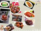 快天下中式快餐全国连锁加盟,各色餐饮小吃